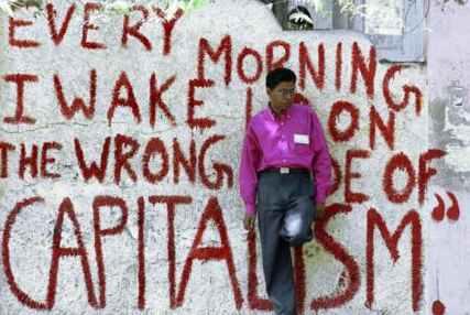 capitalism.jpeg